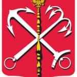 Переезд комитета социальной политики Санкт-Петербурга